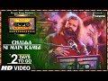 T-Series Mixtape Punjabi: Challa / Ni Main Kamli (2 Days to Go ) | Hans Raj Hans | Harshdeep Kaur