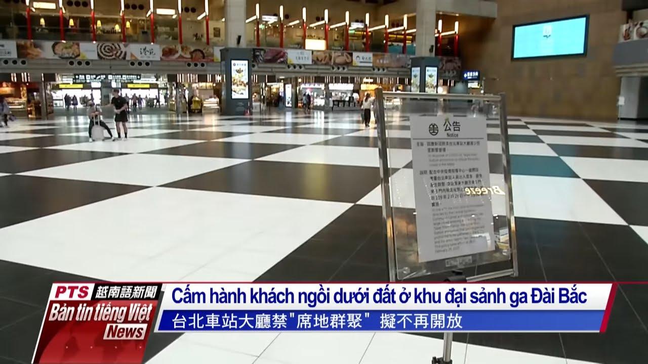 20200519 Bản tin tiếng Việt PTS Đài Loan公視越南語新聞