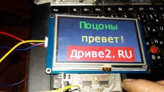 STM32  + Nextion 4.3''   CubeMx  Keil uVision