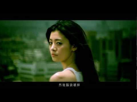 2011 自由發揮_電影原聲帶『我是鬼』官方完整版HD(限制級)