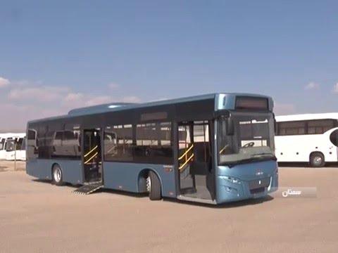 Iran & Sweden Bus project dubbed Parsian پارسيان پروژه مشترك توليد اتوبوس سوئد و ايران