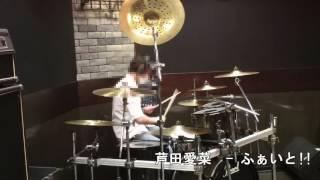 ユニバーサルミュージック所属 芦田プロ、4thシングルからイトーヨーカ...