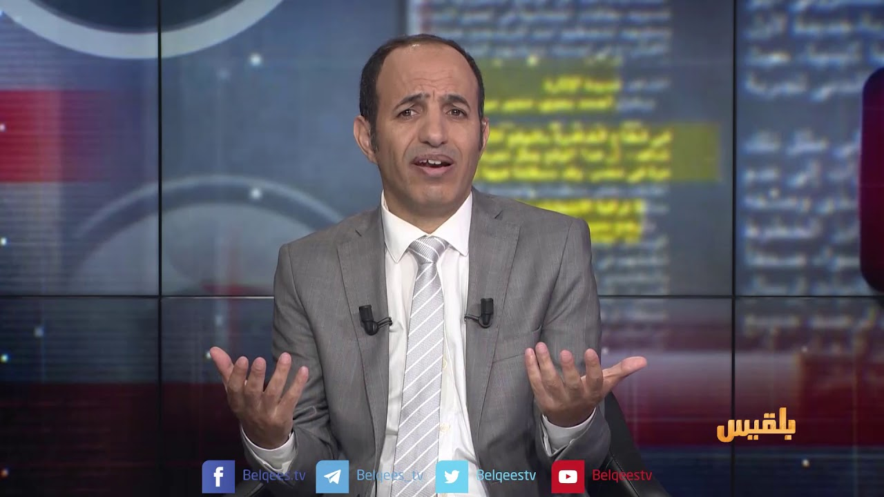 Download الأجندة | اغتيال الحمدي حلقة في مسلسل التآمر على اليمن | تقديم: عصام القيسي