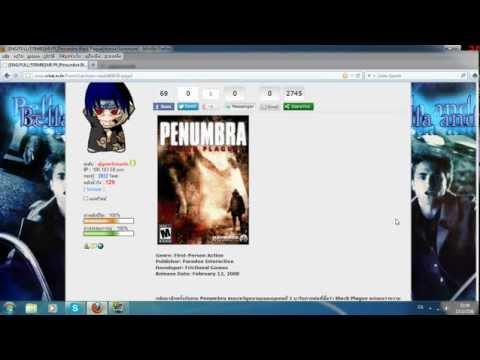 [สอนลงเกมเฟ้ย]Penumbra Full