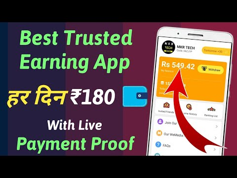 Earn ₹180 Daily | Best Earning App 2019 with Payment Proof | Earn money app