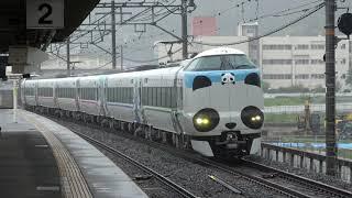 """[4K]287系HC604編成3代目パンダくろしお試運転@島本(20200717) 287 EMU """"Panda Kuroshio"""" Test Run"""