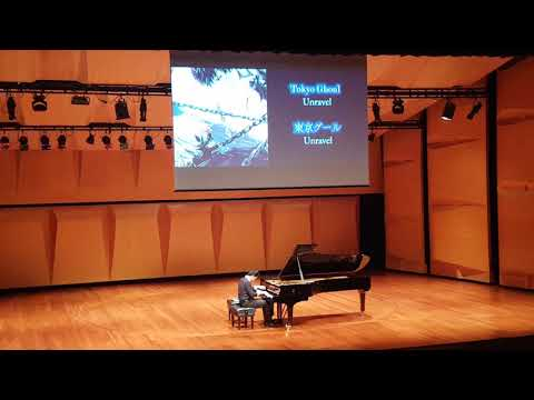 Unravel (Tokyo Ghoul OP) Piano Animenz Live Singapore 2017