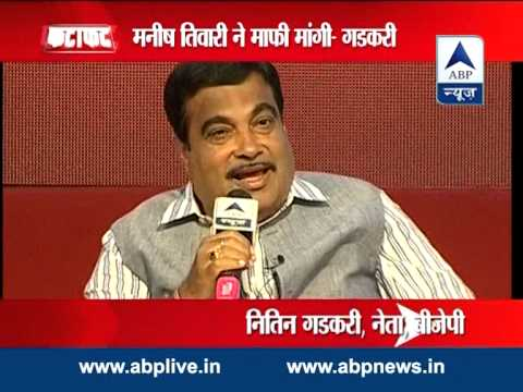 Manish Tewari apologised to me over Adarsh allegation: Nitin Gadkari in GhoshanaPatra