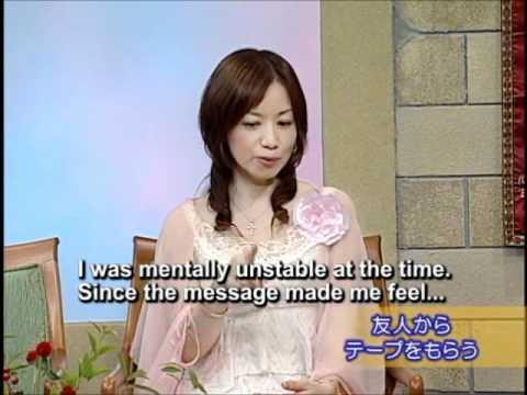 沢田富美子(Fumiko Sawada) 2006 interview PART 2 of 3