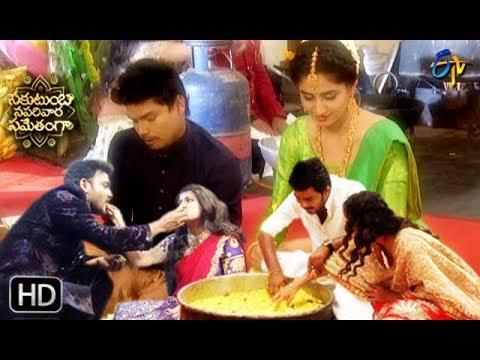SSVS Family Members | Sankranthi Vantalu | ETV Sankranthi Special Event | 15th January 2019 | ETV