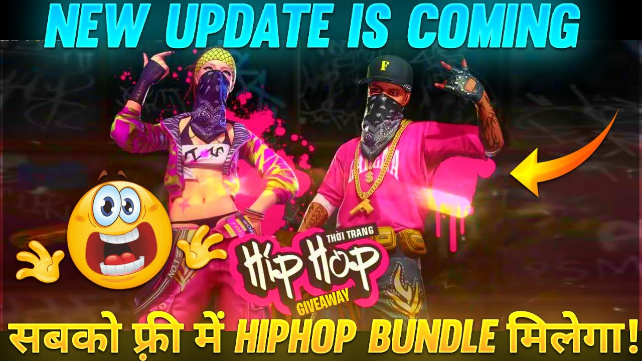 Free fire 12th August New Update | Game is not opening | free Hip hop - Garena free fire New update