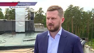 Дмитрий Гнатюк про капремонт крыши по новой технологии