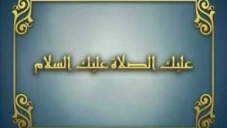 Naat : Badargah-e-Zeeshan - Part 2 (Urdu)