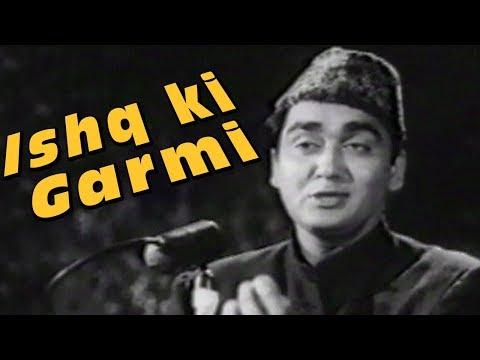 Ishq Ki Garmi E-Jazbaat - Old Ghazal Song   Mohd. Rafi   Sunil Dutt   Gazal (1964)