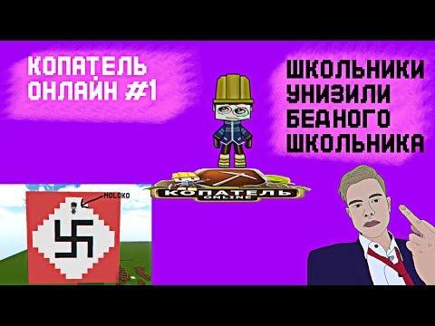 Антикор : ООО «Конвел»