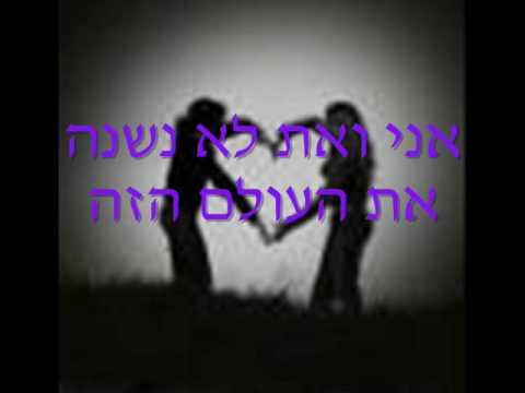 יואב יצחק - זה הזמן לסלוח