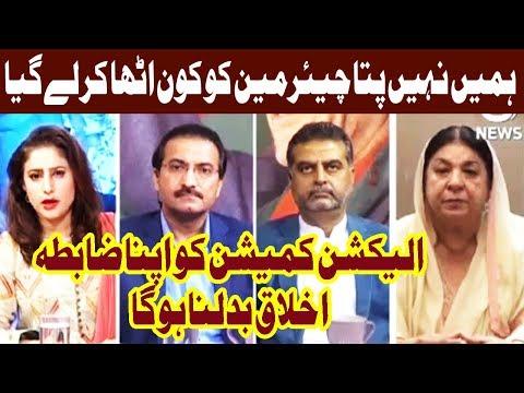 Spot Light - 18 September 2017 - Aaj News