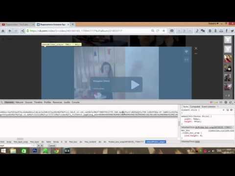 Видео в программ без как видео контакте