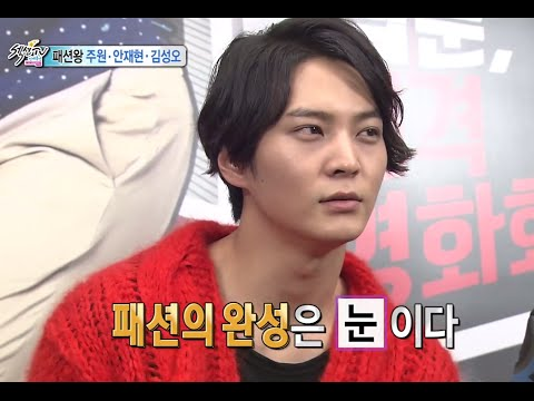 section-tv,-movie-'fashion-king'-#11,-영화-'패션왕'-20141012