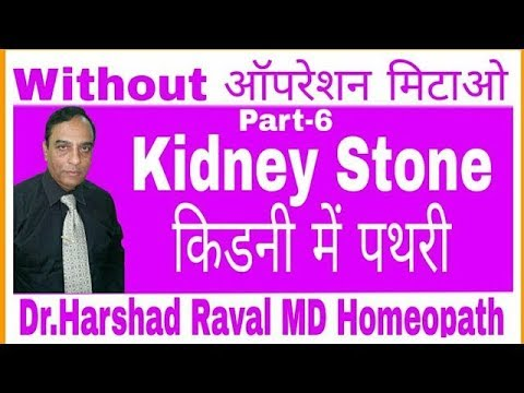 homeopathy md