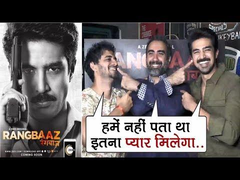 "Saqib Saleem Celebrates The Success Of ""Rangbaaz"" With Star Cast   Rhea Chakraborty Mp3"
