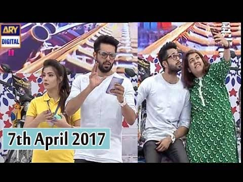Jeeto Pakistan - 7th April 2017 - ARY Digital Show