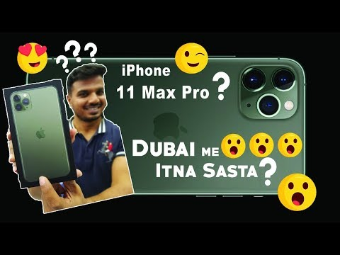 Bought I Phone 11 In Dubai II I Phone Dubai Mai Itna Sasta??