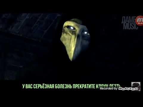 Реакция на Видео Дамбо Оно Vs Чумной Доктор