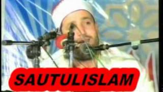 QARI RAMZAN AL HINDAWI FAISALABAD 2005.mp4