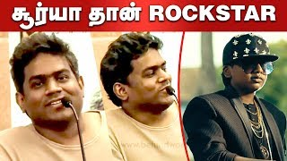 சூர்யா தான் rockstar Yuvan speech  | Yuvan shankar Raja Speech at sindhubaadh Press Meet