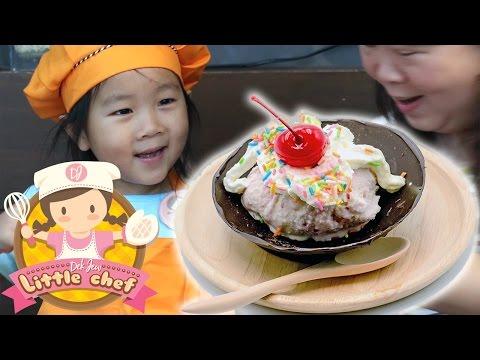เด็กจิ๋วสอนทำถ้วยไอศครีมช็อกโกแลต Chocolate Boom ภาค2 [N'Prim W301]