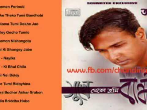 bangla mp3 full album asif akbor by sabuz ahamed.rahim/ sabuzjoy@nimbuzz.com