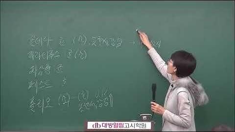 보건직 의료기술직 공무원 강의 김희영 공중보건 기본이론 25강