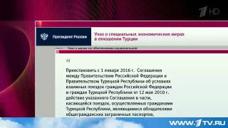 Первый канал  Официальный сайт  Новости  Премьеры  Вещание 29 11 2015