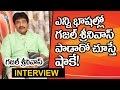Ghazal Srinivas Gandhi Song In Various Languages - Telugu Popular Tv video