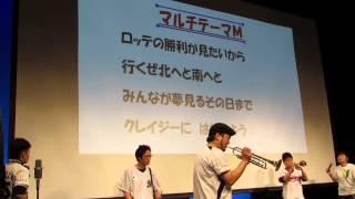 2014.2.1 よしもと幕張イオンモール劇場にて.