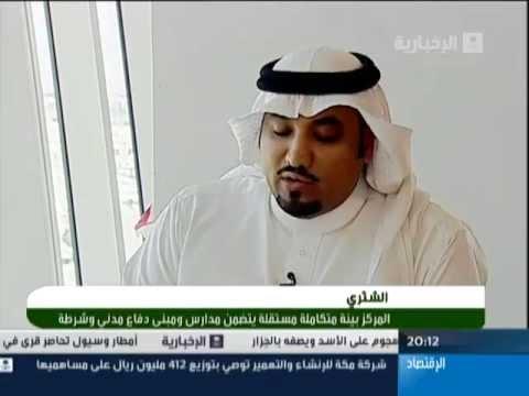 مركز الملك عبد الله المالي بالرياض - لقاء الإخبارية مع مهندسي المشروع - 2/1 KAFD