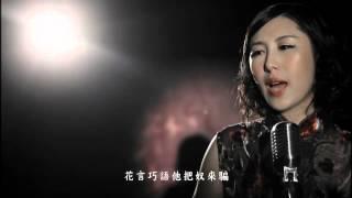 Chinese Classic Song: Ten Sighs (originally sung by Bai Guang) By Su Pei.  蘇霈--嘆十聲