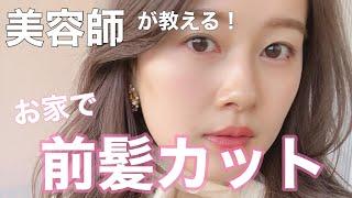 はじめまして♡美容師の八代ナオと申します。 主にインスタグラム( @yashironao )をやっています。 どうぞ宜しくお願い致します。
