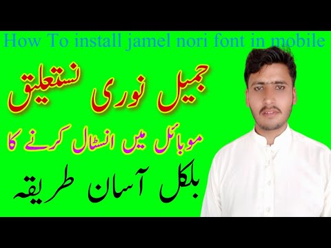How to use Mobile Phone Blind Man || Urdu Hindi Tutorial || Sajid Ullah TV || #SajidUllahTV 2020 from YouTube · Duration:  4 minutes 46 seconds