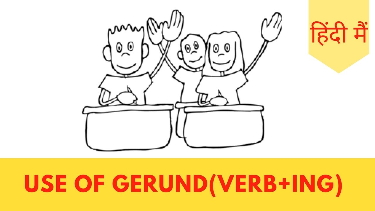 Use Of Gerund Verbing In Hindi Learn English Grammar Youtube