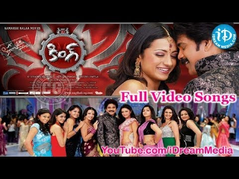 King Movie Songs | King Telugu Movie Songs | Nagarjuna | Trisha Krishnan | Mamta Mohandas