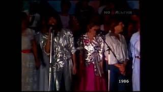 Звезды Советской эстрады 1986г.-  Здравствуй, мир ( стерео)(Отрывок из Фестиваля песни