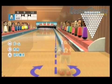 Wii Sports Resort Bowling Explosive Secret Strike Youtube