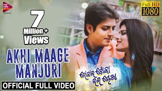 Akhi Maage Manjuri - Official Full Video | Local Toka Love Chokha | Babushan, Sunmeera