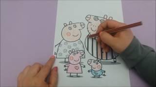 Peppa 豚,Peppa la Cerdita, Peppa Pig,Coloring///Свинка Пеппа и ее семья//разукрашки для детей