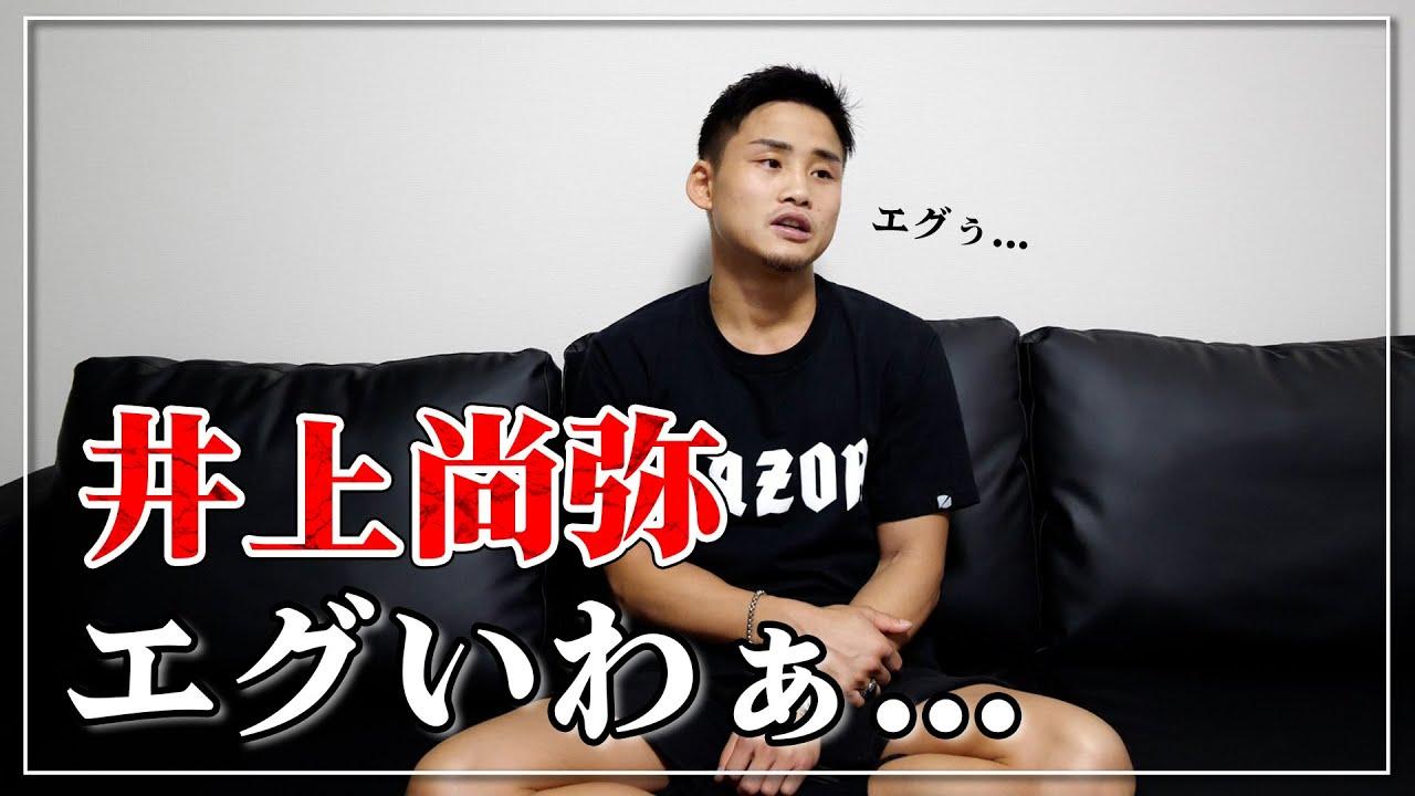 【試合感想】井上尚弥 対 マイケル・ダスマリナス 何が起こっていたのか解説・感想 ラスベガス防衛戦