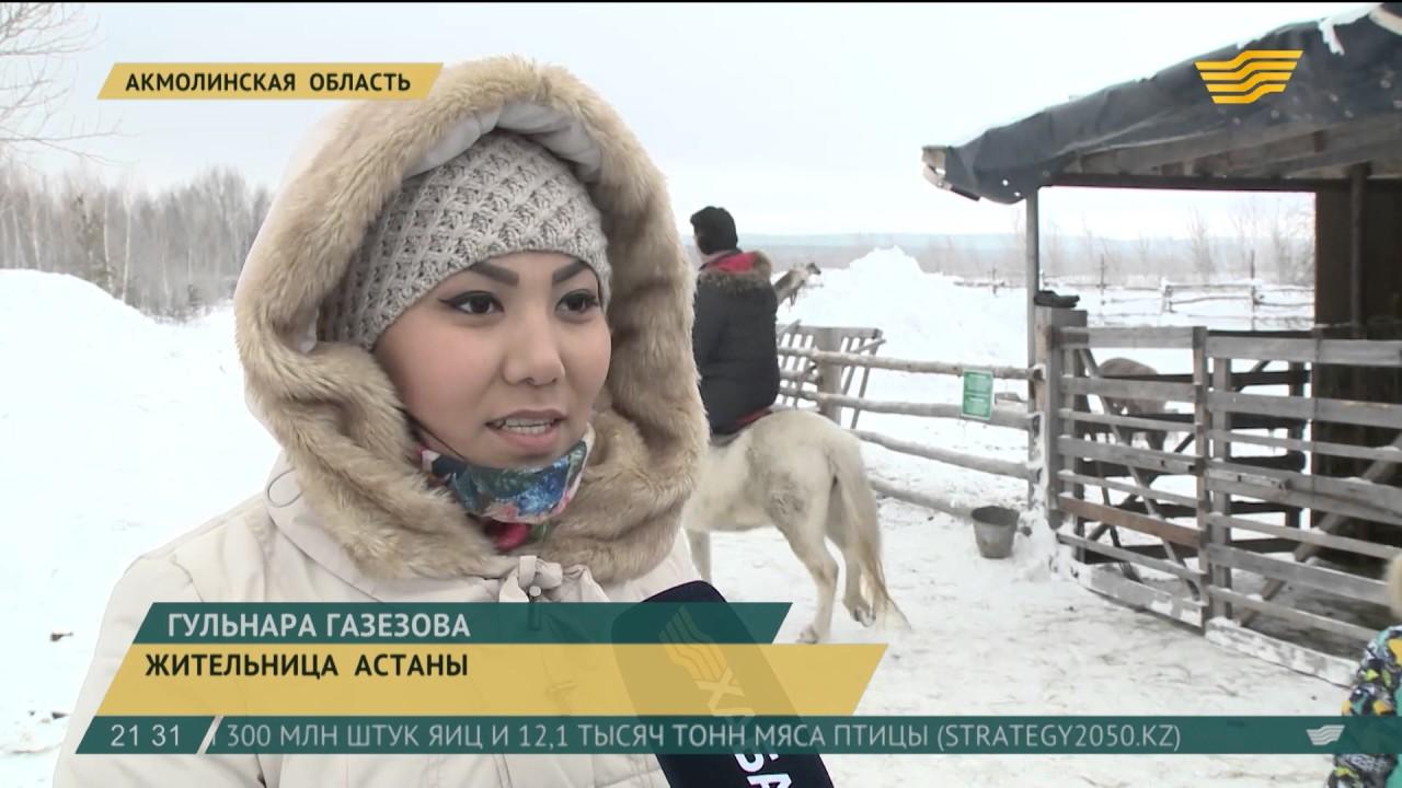 В Акмолинской области растет спрос на зимний туризм