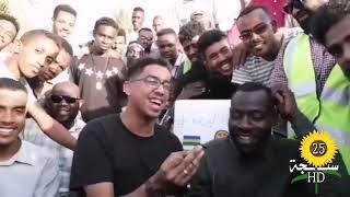 من إبداعات الثورة السودانية دسيس مان و برهومي 2019 القيادة العامة