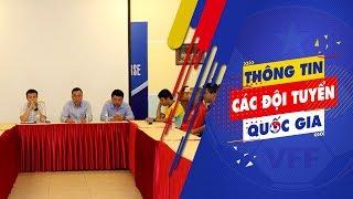 Lãnh đạo VFF gặp gỡ và động viên ĐT U16 Việt Nam trước ngày lên đường dự giải châu Á   VFF Channel